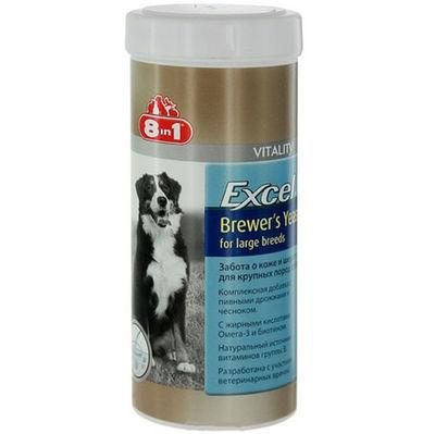 8in1 660470 Excel Brewers Yeast Deri ve Tüy Sağlğı Large Büyük Irk Köpek Tableti ( 80 Tablet )
