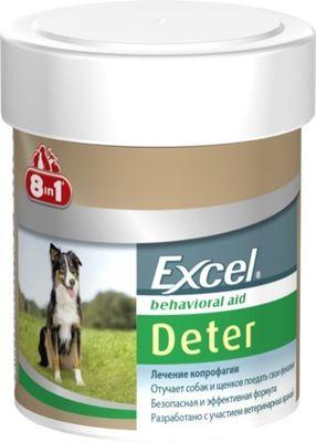 8in1 Excel 661022 Deter Köpek Dışkı Yeme Önleyici Tablet ( 100 tablet )