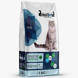 Animal World - Animal World Sensitive Kuzu Etli Hassas Kedi Maması 1 Kg