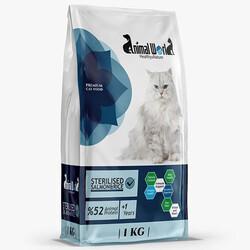 Animal World - Animal World Sterilised Somonlu Kısırlaştırılmış Kedi Maması 1 Kg