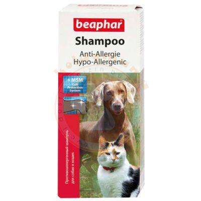 Beaphar 015290 Anti-Allergenic Kedi ve Köpek Şampuanı 200 ML