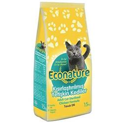 Eco Nature - Eco Nature Sterilised Tavuk Etli Kısırlaştırılmış Kedi Maması 15 Kg