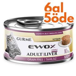 Ewox - Ewox Gurme Ciğerli Tahılsız Kedi Konservesi 100 Gr - 6 Al 5 Öde