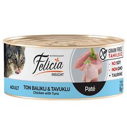 Felicia - Felicia Ton Balıklı ve Tavuk Etli Kıyılmış Tahılsız Kedi Konservesi 85 Gr