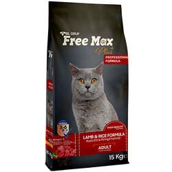 Free Max - Free Max Lamb Kuzu Etli Yetişkin Kedi Maması 15 Kg