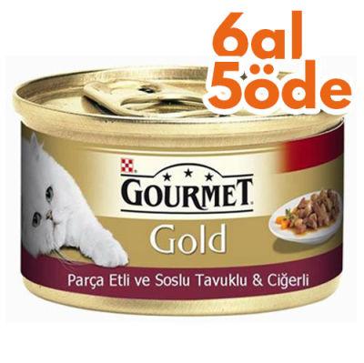 Gourmet Gold Parça Etli Soslu Tavuk Ciğerli Kedi Konservesi 85 Gr - 6 Al 5 Öde