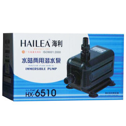 Hailea - Hailea HX-6510 Sump Kafa Motoru 720 Lt / H