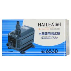 Hailea - Hailea HX-6530 Sump Kafa Motoru 2600 Lt / H