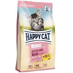 Happy Cat - Happy Cat Minkas Kitten Yavru Kedi Maması 10 Kg + 10 Adet Temizlik Mendili