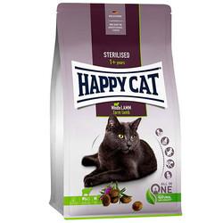 Happy Cat - Happy Cat Sterilised Kuzu Kısırlaştırılmış Kedi Maması 3 + 1 Kg