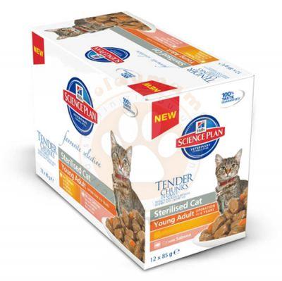 Hills Chunks in Gravy Somonlu Kısırlaştırılmış Kedi Yaş Maması 85 Gr-(12 Adet)