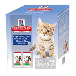 Hills - Hills Kitten Ton Balıklı Yavru Kedi Maması 300 + 300 Gr ( Başlangıç Seti )