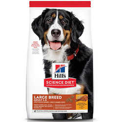 Hills - Hills Large Breed Büyük Irk Tavuklu Köpek Maması 14 Kg+10 Adet Temizlik Mendili