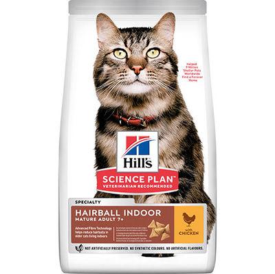 Hills Mature Hairball Tüy Yumağı Kontrol Yaşlı Kedi Maması 1,5 Kg + 5 Adet Temizlik Mendili