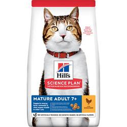 Hills - Hills Mature Tavuklu Yaşlı Kedi Maması 1,5 Kg+5 Adet Temizlik Mendili