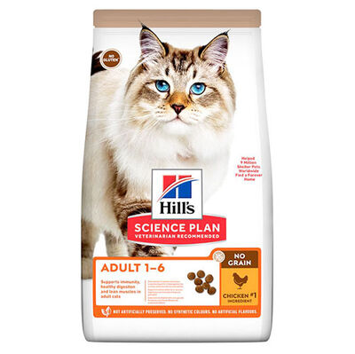 Hills No Grain Chicken Tavuk Etli Tahılsız Kedi Maması 1,5 Kg