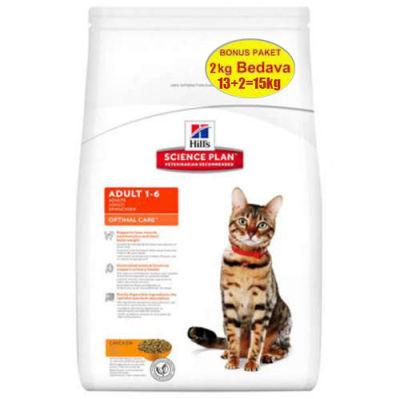 Hills Optimal Care Tavuklu Kedi Maması 12+3 Kg (Toplam 15 Kg)