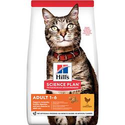 Hills - Hills Tavuk Etli Yetişkin Kedi Maması 15 Kg+10 Adet Temizlik Mendili