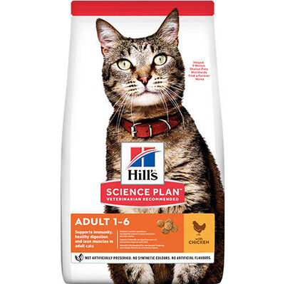 Hills Optimal Care Tavuklu Yetişkin Kedi Maması 300 Gr