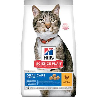 Hills Oral Care Tavuklu Ağız Sağlığı Kedi Maması 1,5 Kg + 2 Adet Temizlik Mendili