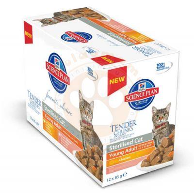 Hills Tender In Gravy Tavuklu Kısırlaştırılmış Kedi Yaş Maması 85 Gr-(12 Adet)
