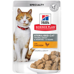 Hills - Hills Tender Chunks In Gravy Tavuklu Kısırlaştırılmış Kedi Yaş Maması 85 Gr