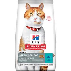 Hills - Hills Young Sterilised Ton Balıklı Kedi Maması 1,5 Kg+2 Adet Temizlik Mendili