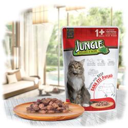 Jungle - Jungle Pouch Adult Biftekli Yaş Yetişkin Kedi Maması 100 Gr