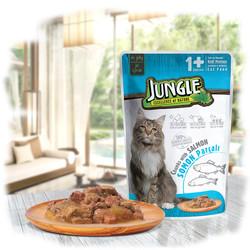 Jungle - Jungle Pouch Adult Somonlu Yaş Yetişkin Kedi Maması 100 Gr