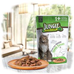 Jungle - Jungle Pouch Adult Tavuklu Yaş Yetişkin Kedi Maması 100 Gr