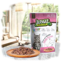 Jungle - Jungle Pouch Junior Tavuklu Yaş Yavru Kedi Maması 100 Gr