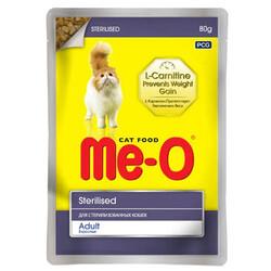 Me-O - Me-O Sterilised Tavuk Etli Jöleli Kısırlaştırılmış Yaş Kedi Maması 80 Gr