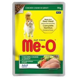 Me-O - Me-O Tavuk Etli Soslu ve Parça Etli Yaş Kedi Maması 80 Gr