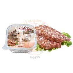 Miglior Gatto - Miglior Gatto Kısırlaştırılmış Somon ve Pirinç Kedi Yaş Maması 100 Gr