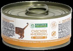 Natures Protection - Natures Protection Tahılsız Tavuk ve Ringa Balıklı Kedi Konservesi 100 Gr