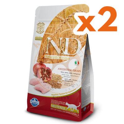 ND Düşük Tahıllı Tavuk Nar Kısırlaştırılmış Kedi Maması 1,5 Kgx2 Adet