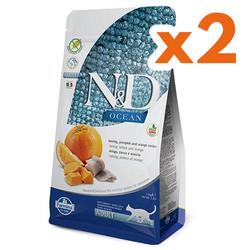 N&D (Naturel&Delicious) - ND Ocean Tahılsız Balık Portakal ve Balkabaklı Kedi Maması 1,5 Kgx2 Adet