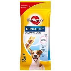 Pedigree - Pedigree Dentastix XSmall Köpek Ödül Maması 45 Gr