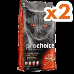 Pro Choice - Pro Choice Pro33 Kısırlaştırılmış Somonlu Kedi Maması 2 Kg x 2 Adet