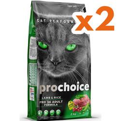 Pro Choice - Pro Choice Pro36 Lamb Kuzu Etli Kedi Maması 2 Kg x 2 Adet