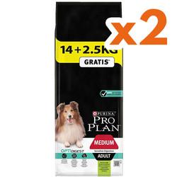 Pro Plan - Pro Plan Kuzu Etli Hassas Sindirim Yetişkin Köpek Maması 14+2,5 Kgx2 Adet