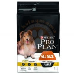Pro Plan - Pro Plan Light/Sterilised Kısırlaştırılmış Köpek Maması 3 Kg+5 Adet Temizlik Mendili