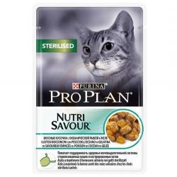 Pro Plan - Pro Plan Pouch Kısırlaştırılmış Balıklı Yaş Kedi Maması 85 Gr