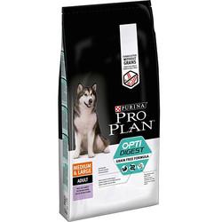 Pro Plan - Pro Plan Sensitive Hassas Hindi Orta ve Büyük Irk Tahılsız Köpek Maması 12 Kg+10 Adet Temizlik Mendili