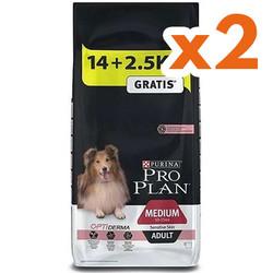 Pro Plan - Pro Plan Sensitive Somonlu Hassas Köpek Maması 14 + 2,5 Kg x 2 Adet