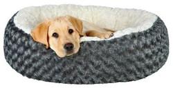 Trixie - Trixie Köpek Ve Kedi İçin Yatak, 50cm, Gri/Krem