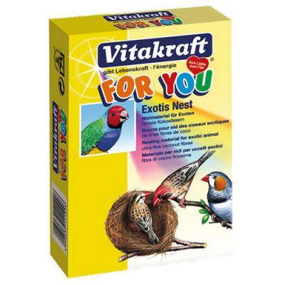 Vitakraft 11129 Hindistan Cevizi Lifi Yuva Kılı
