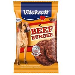 Vitakraft - Vitakraft 23296 Beef Burger Köpek Ödülü 18 Gr ( 2'li Paket )